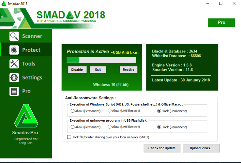 Download SmadAV AntiVirus 2018